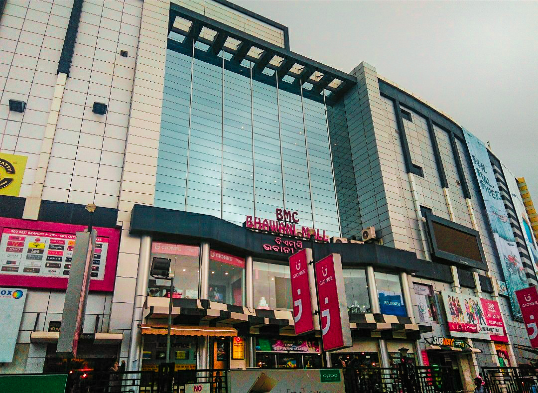 shoping mall